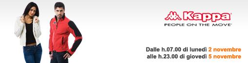 Iscriviti a Saldiprivati.com: saldi esclusivi da non perdere! Accedi alla vendita riservata ai soli iscritti su articoli sportivi firmati Kappa.