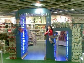 Giochi Imaginarium