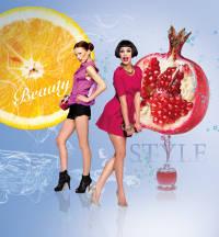 Beauty & Style al Palmanova Outlet nei giorni sabato 16 e domenica 17 aprile 2011. - Clicca per ingrandire.