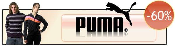 Shopping club Unionoutlet - Sconti del 60% su abbigliamento sportivo PUMA